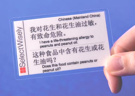 allergy translation chef card