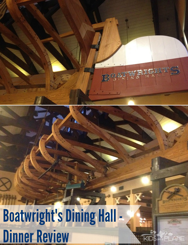 Review Dinner At Boatwright S Dining Hall Port Orleans Riverside